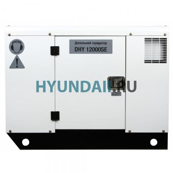 Дизельный генератор Hyundai DHY 12000SE