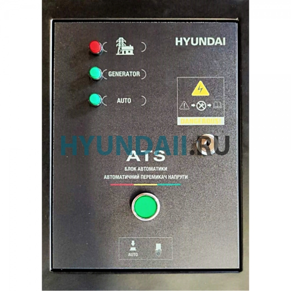 Блок автоматики  ATS 10-220V для DHY 12000