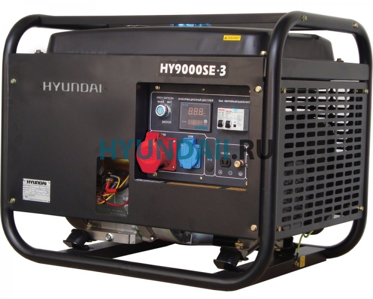 Бензиновый генератор Hyundai HY 9000SE-3