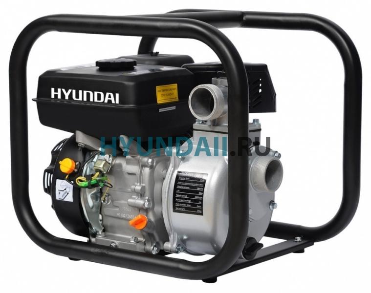 Бензиновая мотопомпа Hyundai HY 50