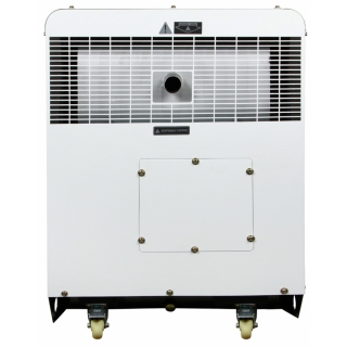 Дизельный генератор Hyundai DHY 12000SE-3